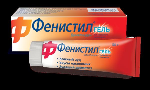 Противоаллергические препараты для детей: таблетки, кремы и мази от аллергии у детей