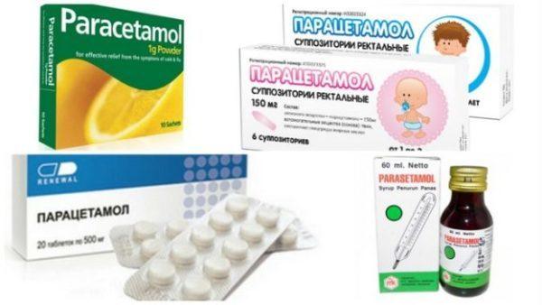 Парацетамол при грудном вскармливании: можно или нет при головной боли, температуре