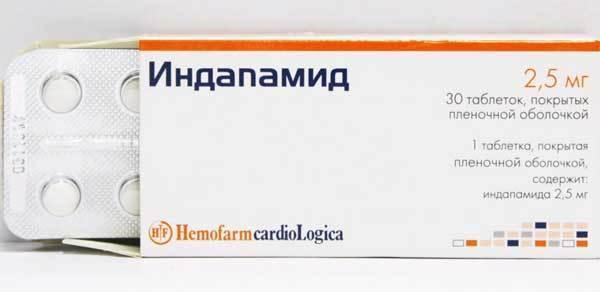 Гипертония при беременности: лечение препаратами, последствия для ребенка