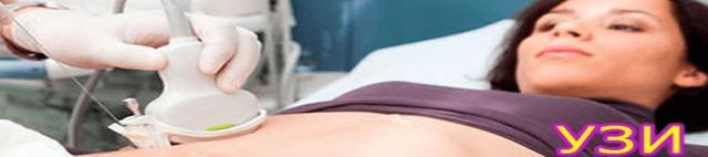 Синдром гиперстимуляции яичников при ЭКО: что это такое, симптомы и лечение, протокол