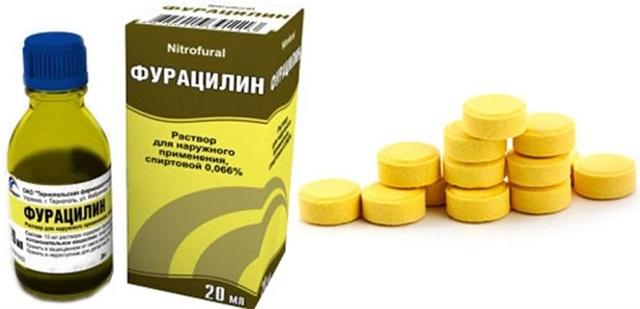 Фурацилин: раствор и таблетки, инструкция по применению, как разводить фурацилин