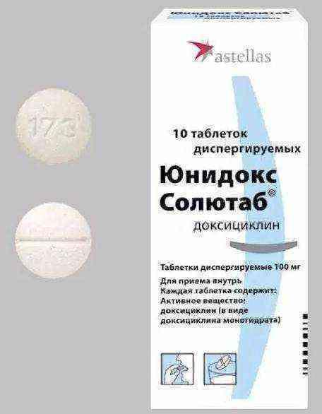 Доксициклин: инструкция по применению таблеток, капсул для детей, аналоги
