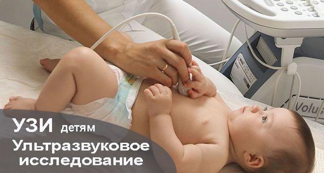 Лечение инфекции мочевыводящих путей у детей до года, симптомы у грудничка