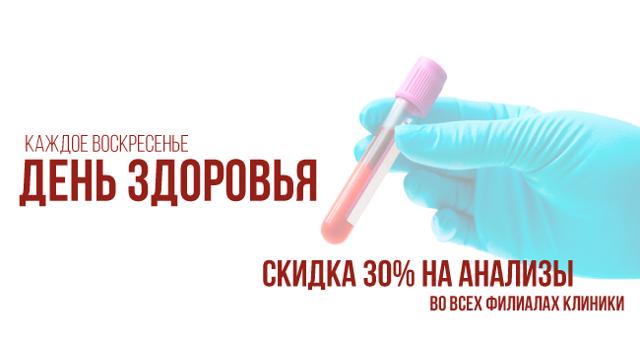 Околоушный свищ у новорожденного, грудничка, ребенка: причины, лечение, операция