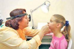 Гипертрофия носовых раковин: причины, симптомы, лечение, что делать, операция