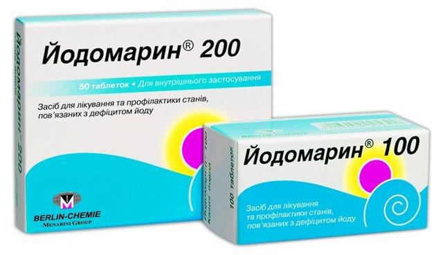 Можно заменить йодомарин 200 на йод активный?
