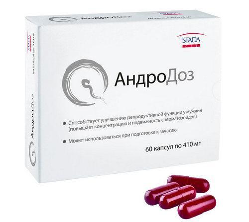 Астенозооспермия – лечение, причины, вероятность беременности при астенозооспермии