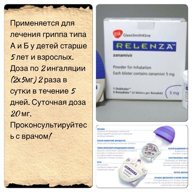 Эпидемия гриппа 2019-2020 года: когда ожидается, прогнозы ВОЗ, симптомы и лечение