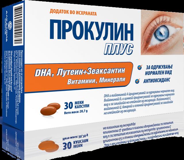 Термический ожог глаза: лечение в домашних условиях, первая помощь, капли