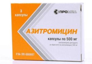 Азитромицин и алкоголь: совместимость, последствия, через сколько можно пить