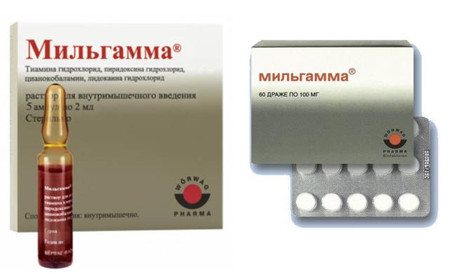 Магне B6 в ампулах, в таблетках для детей: аналоги, как применять, разводить