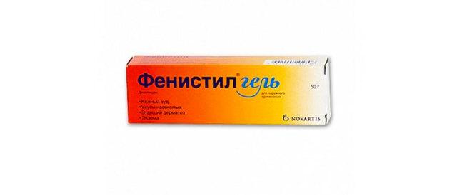 Высыпания, раздражение, сыпь и краснота на половых губах у девочек, причины, лечение