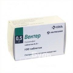 Таблетки Вентеро-нова: инструкция по применению, аналоги, противопоказания