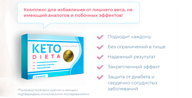 Пимафукорт крем: инструкция по применению, аналоги, применение для детей