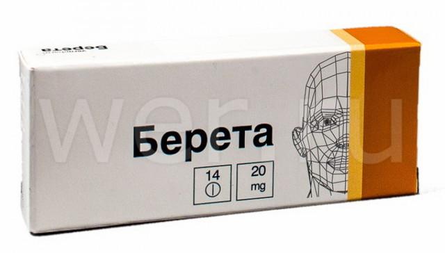 Таблетки Берета: инструкция по применению, от чего помогает, аналоги