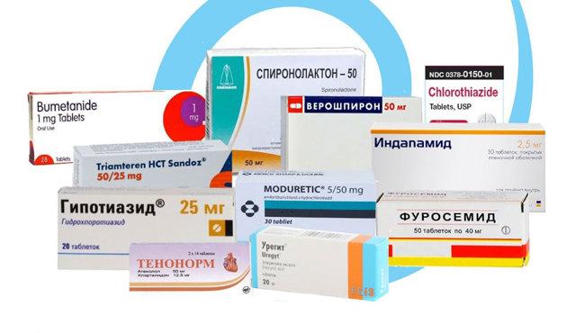 Чем снизить нижнее давление таблетки — Давление и всё о ...
