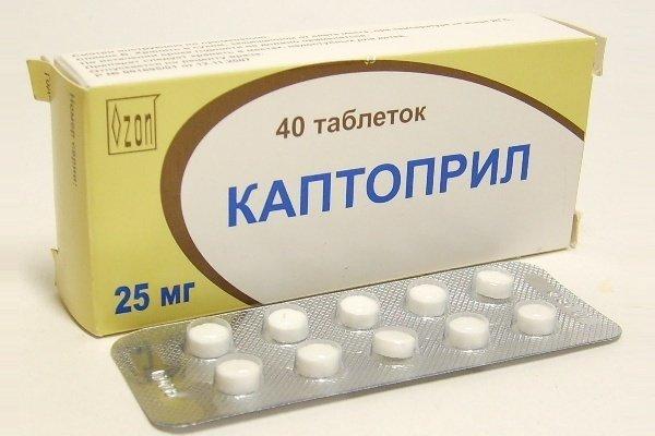 Препараты для понижения давления под язык