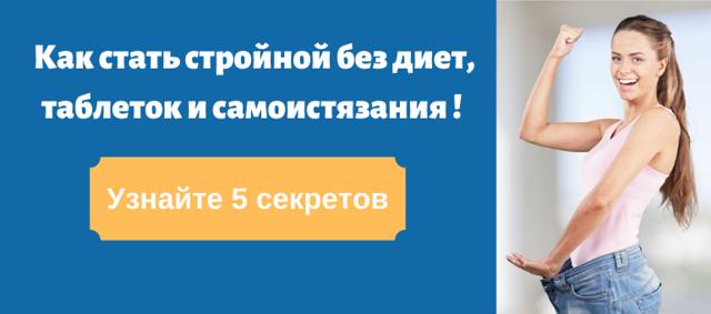 Самомассаж лица в домашних условиях, самомассаж лица от морщин Елены Земсковой